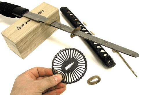 Remove Blade Furniture