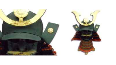Oda Nobunaga Helmet