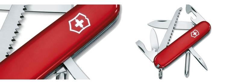 Hiker Red Knife