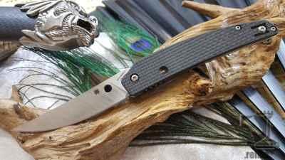 Ikuchi Knife