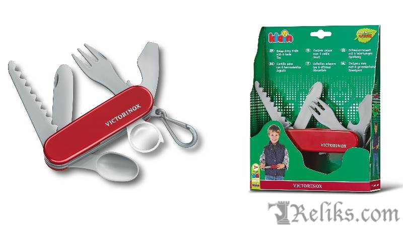 Swiss Army Toy Knife