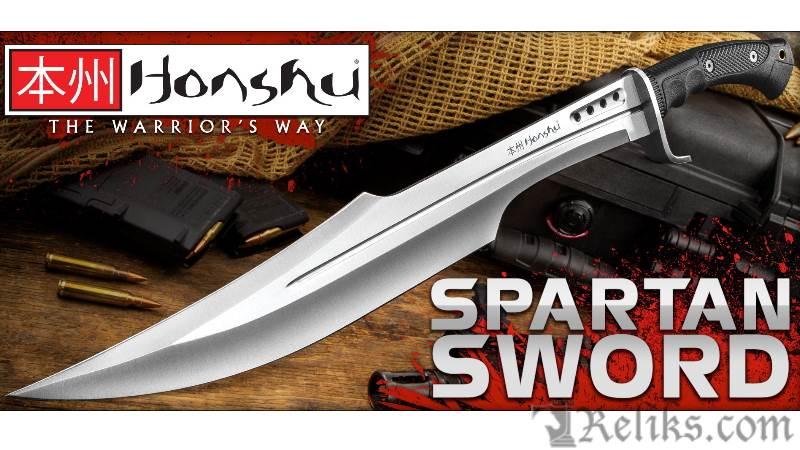 Honshu Spartan Sword
