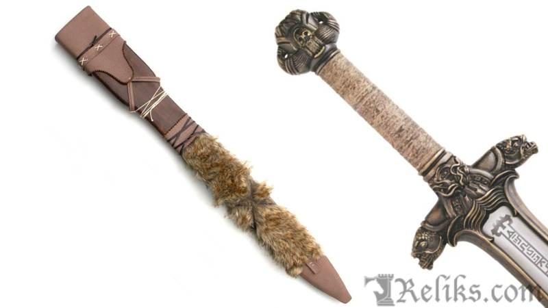 Conan Atlantean Sword Scabbard