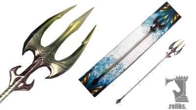 Aquaman  Orm Scaled Prop Replica