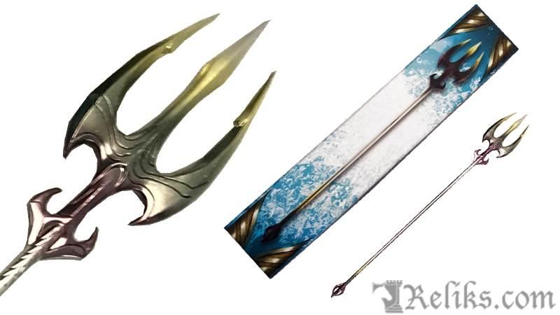 Aquaman - Orm Scaled Prop Replica