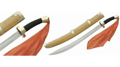 Ox Tail Dao Sword